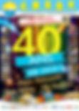 40 ans - 13.jpg