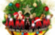 jam-jam-the-ultimate-christmas-pajama-pa