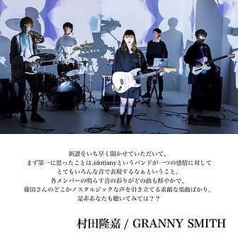 GRANNY SMITH.jpg