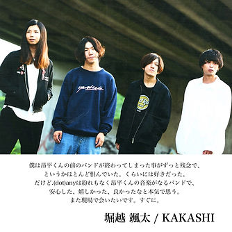 kakashi.jpg