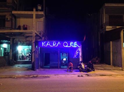 Karaoke baby!