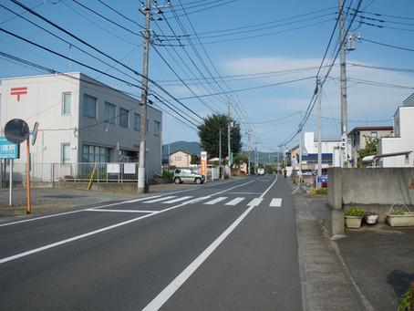 道路の景観 〜大曽根〜
