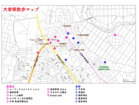 大曽根散歩マップ