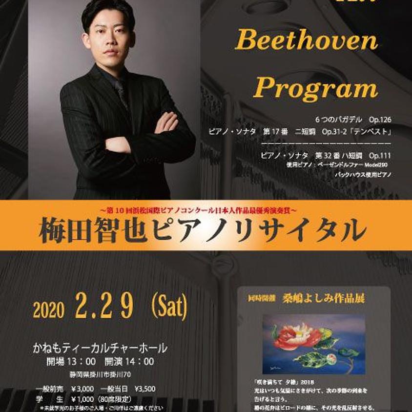 梅田ピアノリサイタル001