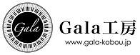 Gala_set-yokogumi.jpg