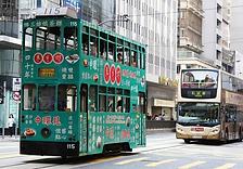 tour560-홍콩 사진.png