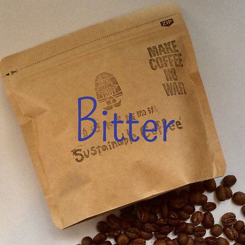 Bitter ビター 150g