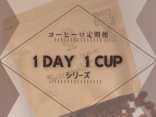 コーヒー豆定期便 [  300g x  3ヶ月/6ヶ月]