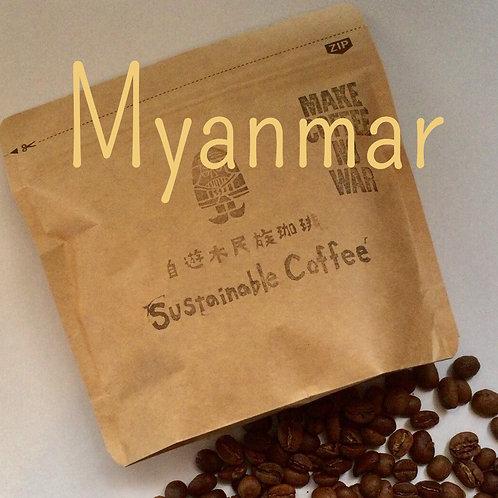 ミャンマー ジーニアス ナチュラル 100g