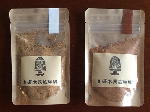 Organic ガラムマサラ(Hot)