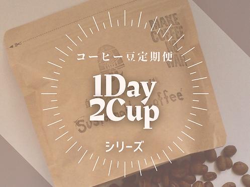 コーヒー豆定期便 [  300g x 月2回 x  3ヶ月/6ヶ月]