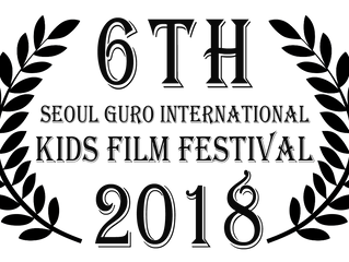 AWtENW to Screen at The Seoul Guro International Kids Film Festival this May