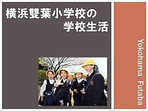 seikatsu1.jpg