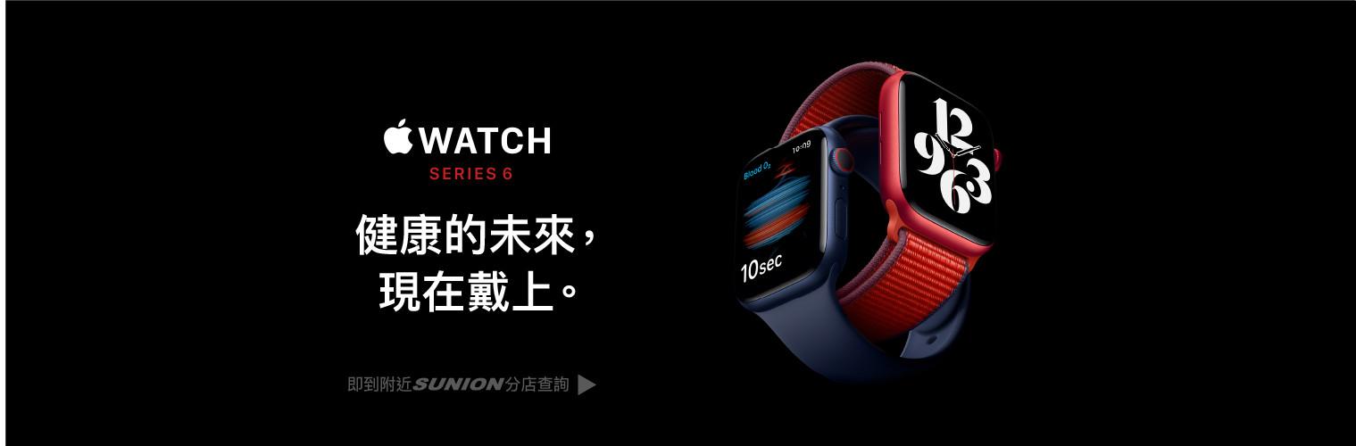 20210616 Apple Watch S6 Banner.jpg