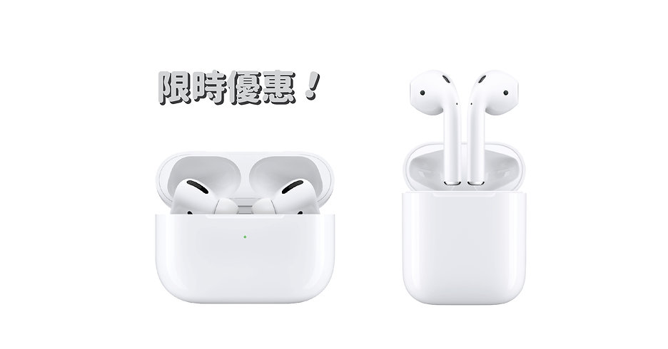 20200330 AirPods Wix-01.jpg