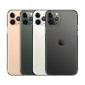 iPhone 11 Pro 250X250-100.jpg