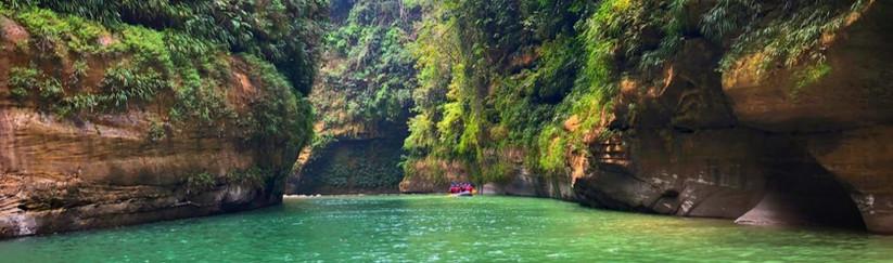 Cañón del Río Guejar