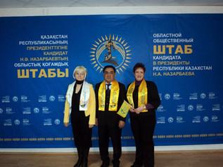 Директор школы принимала активное участие на выборах Президента РК