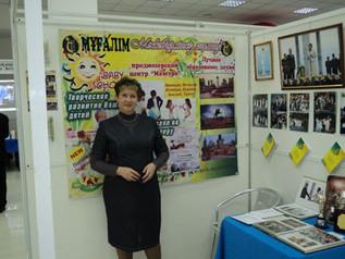 """Мугалим на выставке """"Бизнес-услуги 2010"""""""