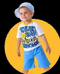Детские шорты Ивашка в Чите