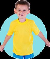 Детские футболки Ивашка в Чите