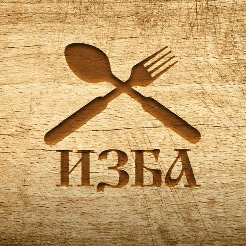 Кафе русской кухни «Изба»