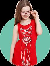 Недорогие платья для девочек в Чите