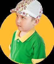 Недорогие детские кепки Ивашка в Чите