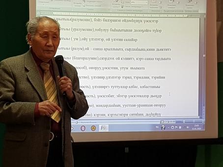 Лекция Кондратьева Петра Петровича