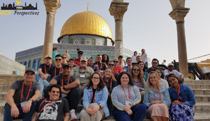 Perspectives 2019 on the Temple Mount