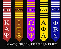 black-greek-fraternities-rodney-wofford.