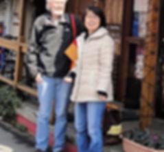 David & Yuka