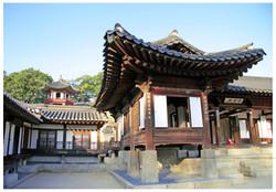 Changdeokgung Naksunjae, Korea