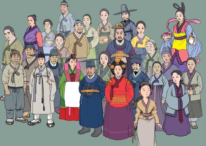 한국문화컨텐츠진흥원