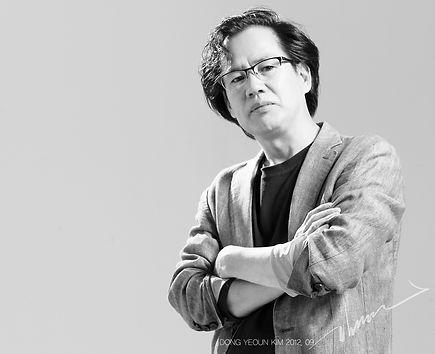 김동연, Dong Yeoun kim.jpg