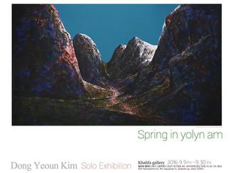 Dong Yeoun Kim_ Solo Exhibition