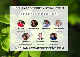 Virtual Event Save the Date NechamaComfo