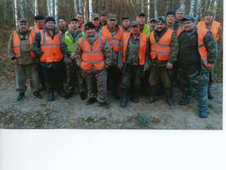 Загонная охота на лося в октября