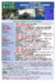 2020好日実技8 島田.jpg