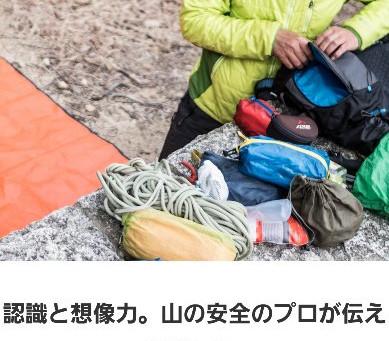 グレゴリー 島田の記事
