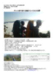 高島②-1.jpg