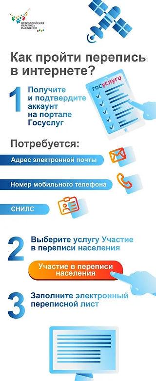 WhatsApp Image 2021-10-19 at 19.12.02 (1).jpeg