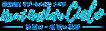 logo_footer2.png