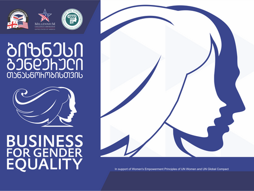 "Contest ""Business for Gender Equality"""