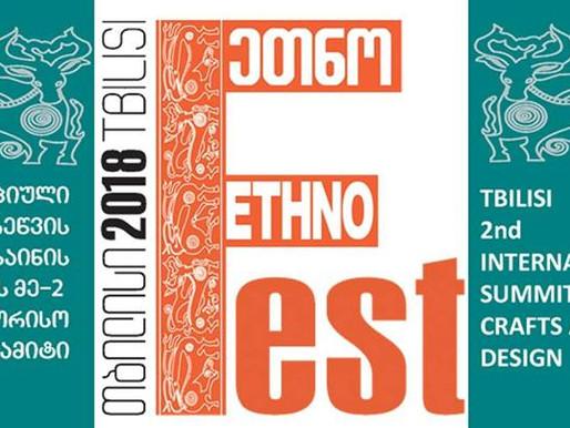 Ethno Fest 2018