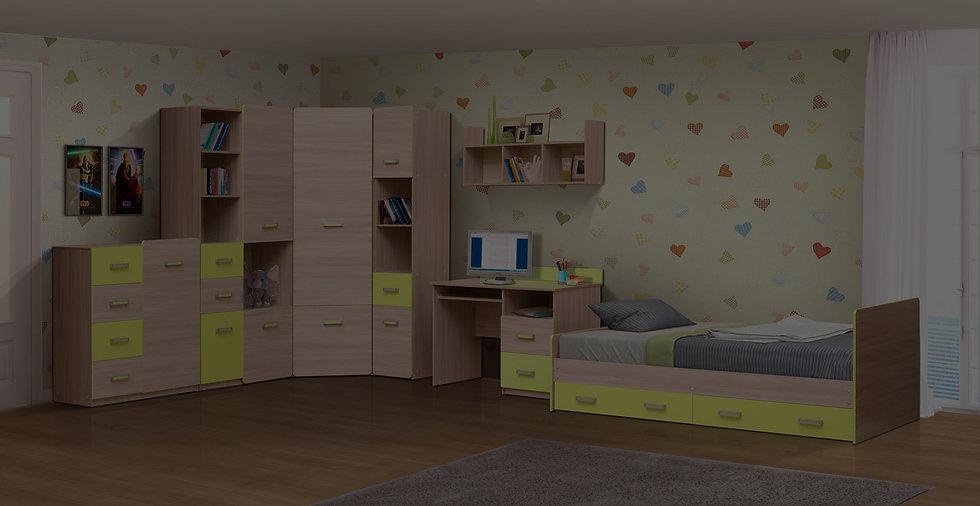 мебель для детской комнаты_top.jpg