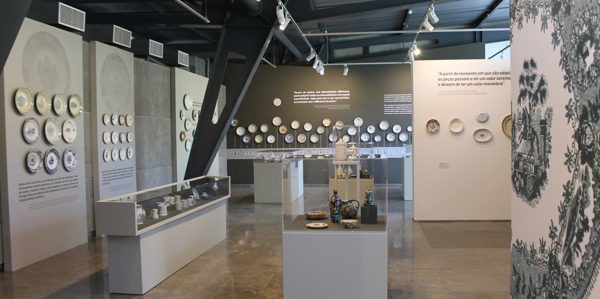 MUSEU DE CERÂMICA SACAVÉM