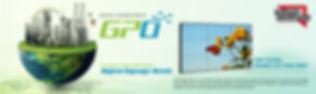 Timeline web PDI GPO.jpg