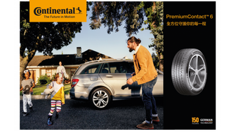 【Product Info】Continental PremiumContact 6