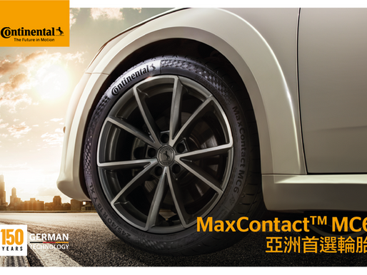 【Product Info】Continental MaxContact 6